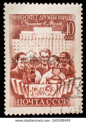 USSR - CIRCA 1960. Postage stamp creation of the Institute of Friendship of Peoples in Moscow - stock photo
