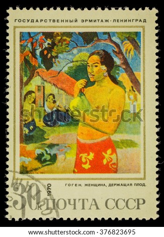 """USSR - CIRCA1970. Postage stamp """"Gauguin. Woman holding fruit. The State Hermitage Museum. Leningrad""""   - stock photo"""