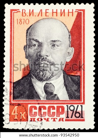 USSR - CIRCA 1961: Postage stamp printed in former Soviet Union features portrait of Vladimir Lenin, CIRCA 1961