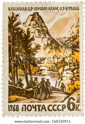 USSR - CIRCA 1968: Postage stamp printed in the USSR shows Borovoye lake - popular Kazakhstan resort, circa 1968 - stock photo