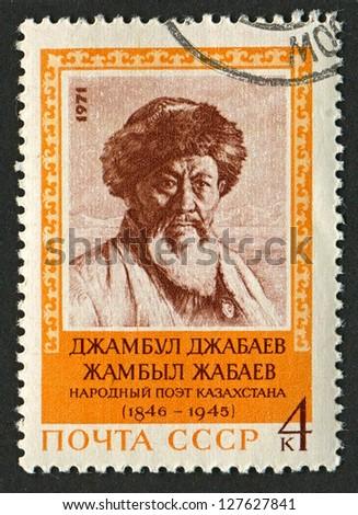 USSR - CIRCA 1971: Postage stamp printed in USSR dedicated to Jambyl Jabayev (1846-1945), Kazakh traditional folksinger, circa 1971. - stock photo