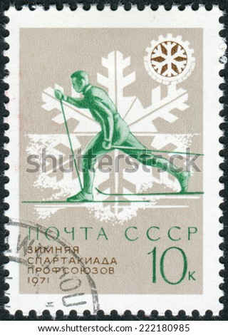 USSR - CIRCA 1970: Postage stamp printed in USSR, devoted to the Trade Union Winter Games (Spartakiada), shows skier, circa 1970  - stock photo