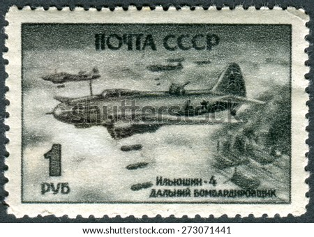 USSR - CIRCA 1945: Postage stamp showing the military battle Plane Bomber Ilyushin-4. World War II. Circa 1945 - stock photo