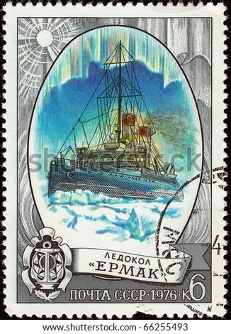 "USSR - CIRCA 1976: Postage stamp shows icebreaker ""Ermak"", circa 1976 - stock photo"