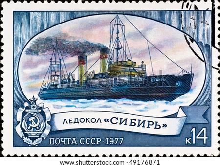 "USSR - CIRCA 1977: postage stamp shows icebreaker ""Siberia"", circa 1977 - stock photo"