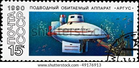 USSR - CIRCA 1990: postage stamp shows prototype submarine, circa 1990 - stock photo
