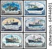 USSR - CIRCA 1977: postage stamp shows Russian icebreakers, circa 1977 - stock photo
