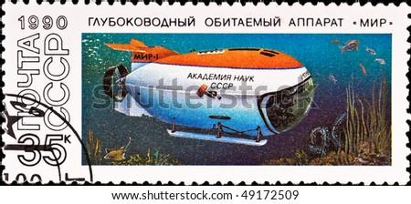 "USSR - CIRCA 1990: postage stamp shows submarine ""mir"", circa 1990 - stock photo"
