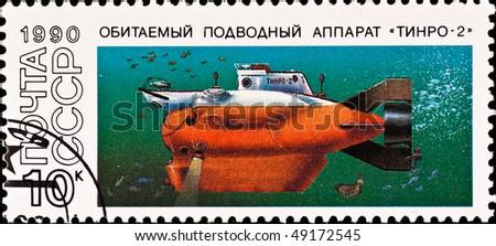 "USSR - CIRCA 1990: postage stamp shows submarine ""Tinro-2"", circa 1990 - stock photo"