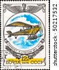 USSR - CIRCA 1976: postage stamp shows vintage rare plane, circa 1976 - stock photo