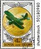 USSR - CIRCA 1978: postage stamp shows vintage rare plane U-2, circa 1978 - stock photo