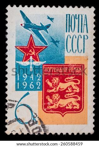 USSR - CIRCA 1962. Postage stamp squadron Normandie - Neman, 2 World War - stock photo