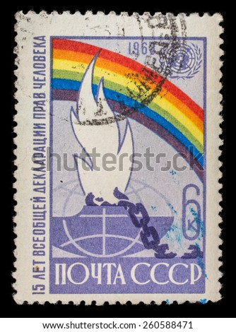 USSR - CIRCA 1963. Postage stamp 10 years of the Universal Declaration of Human Rights - stock photo