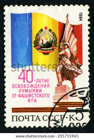 USSR - CIRCA 1984: Postage stamps printed in the USSR, dedicated to the 40 anniversary of the liberation of Romania from the Nazis, circa 1984 - stock photo