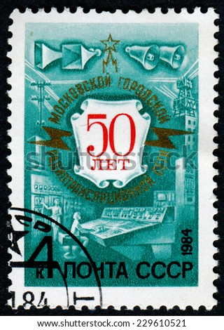 USSR - CIRCA 1984: Postage stamps printed in the USSR, dedicated to the 50 anniversary of the Moscow City Radio Broadcasting Network, circa 1984 - stock photo