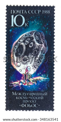USSR - CIRCA 1988: Postage stamps printed in the USSR devoted to the international space project Phobos, circa 1988