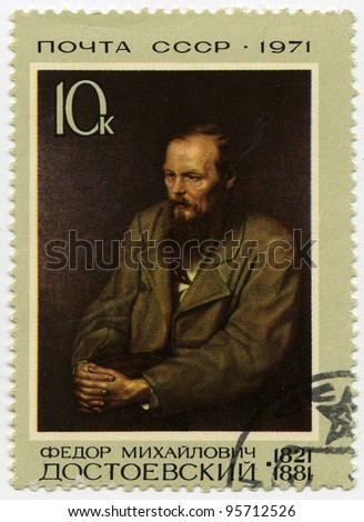 USSR - CIRCA 1971: Postage stamps printed in USSR shows portrait of the Russian  writer Fyodor Dostoyevsky , circa 1971 - stock photo