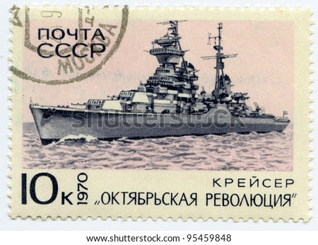 """USSR - CIRCA 1970: Postage stamps printed in USSR shows Russian cruiser """"October Revolution"""" , circa 1970 - stock photo"""