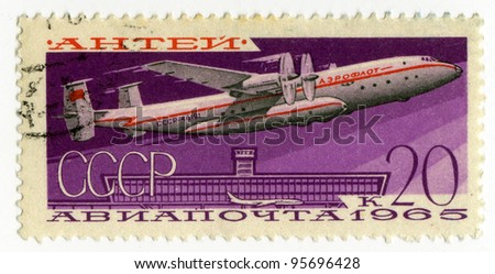 USSR - CIRCA 1965: Postage stamps printed in USSR shows  Soviet aircraft Antonov An-22 Antei, circa 1965 - stock photo