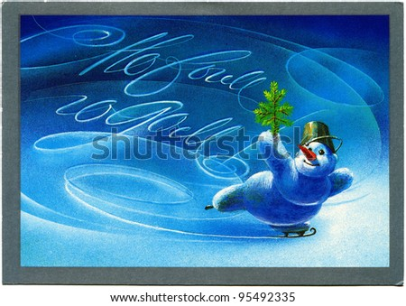 USSR - CIRCA 1986: Postcard printed in the USSR shows draw by Voronin - Snowman skates, circa 1986. Russian Text: Happy New Year! - stock photo