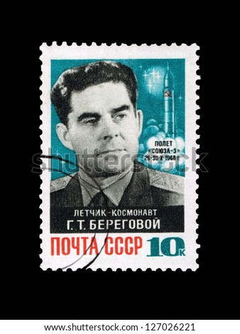 USSR - CIRCA 1968: Postcard printed in the USSR shows G.T.Beregovoy, circa 1968