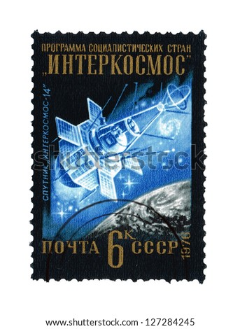 USSR - CIRCA 1976: Postcard printed in the USSR shows The international cooperation in space, circa 1976
