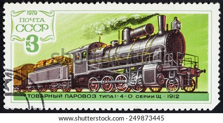 USSR - CIRCA 1979. Russian post stamp, printed in USSR, released in 1979. Steam goods train / locomotive Type 1-4-0 series SC from 1912. USSR - CIRCA 1979. - stock photo