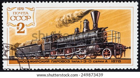 USSR - CIRCA 1979. Russian post stamp, printed in USSR, released in 1979. Steam passenger train  / locomotive type 1-3-0 series A. CIRCA 1979. - stock photo