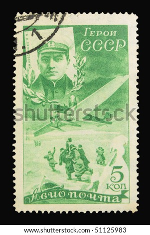 USSR - CIRCA 1950s: A stamp printed in the USSR showing soviet pilot Ljapicevskij, circa 1950s