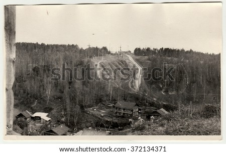 USSR - CIRCA 1970s: Vintage photo shows the beginning of construction (unknown project) in USSR. - stock photo