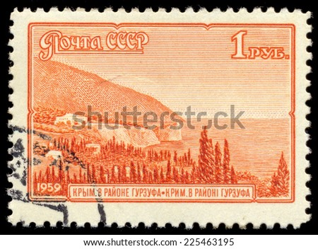 Ussr - CIRCA 1959: stamp printed by USSR, shows Crimea, circa 1959.