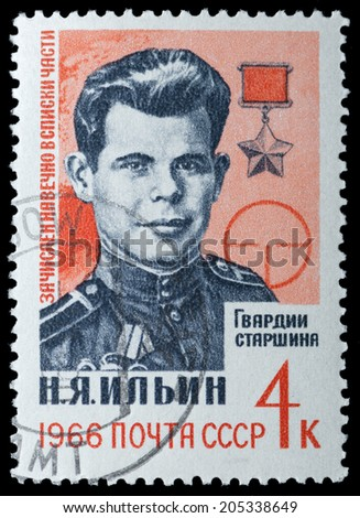 USSR - CIRCA 1966: stamp printed by USSR, shows shows the hero of the Soviet Union Ilyin, circa 1966.