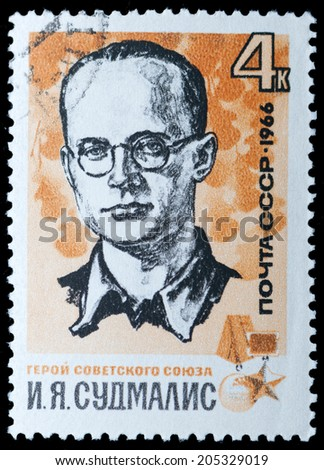 USSR - CIRCA 1966: stamp printed by USSR, shows shows the hero of the Soviet Union Sudmalis, circa 1966.