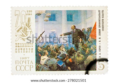 "USSR - CIRCA 1987: Stamp printed in Russia shows ""Lenin proclaims Soviet power"", by V.A. Serov, devoted to 70th Anniversary of the October Revolution, series, circa 1987 - stock photo"
