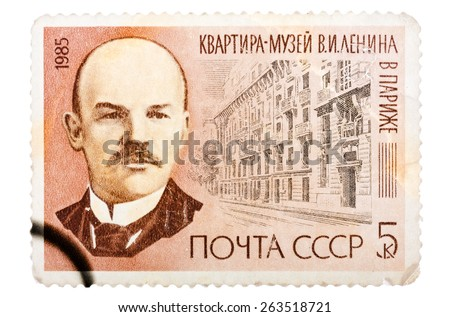 USSR - CIRCA 1985: Stamp printed in Russia shows Portraits and Lenin Museum - memorial apartment, Paris, France, circa 1985 - stock photo