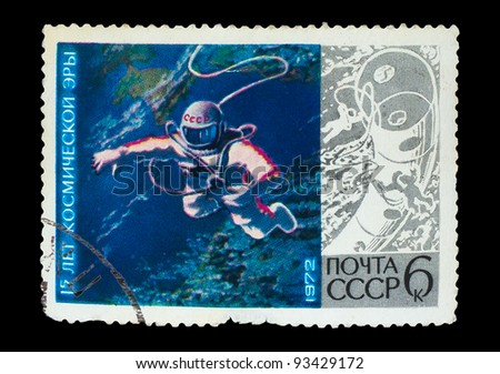 USSR - CIRCA 1972 : stamp printed in the USSR, showing first stay of man astronaut in the open space, circa 1972