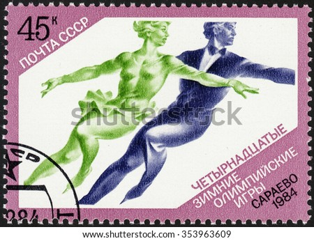 """USSR - CIRCA 1984: stamp printed in the USSR shows  figure skating with the inscription and name of series """"XIV Winter Olympic Games, Sarajevo, 1984"""", circa 1984 - stock photo"""