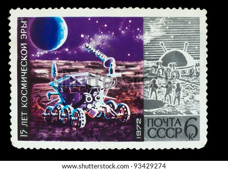 USSR - CIRCA 1972 : stamp printed in the USSR, 15 years of space age, spacecraft explores surface of moon, circa 1972 - stock photo