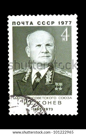 """USSR - CIRCA 1977: stamp printed in USSR (Russia) shows portrait of Konev, with the inscription """"Soviet Marshal Konev, 1897 - 1973"""", from the series """"80th Birth Anniversary of I. S. Konev"""", circa 1977 - stock photo"""