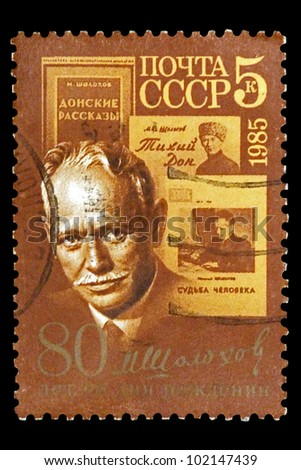 """USSR - CIRCA 1985: stamp printed in USSR (Russia) shows portrait of Sholokhov and his books with inscription and name of series """"80th Birth Anniversary of Mikhail Aleksandrovich Sholokhov"""", circa 1985 - stock photo"""