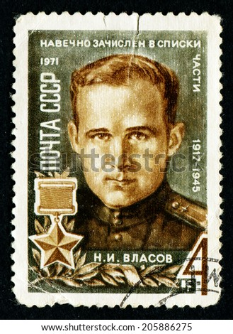"""USSR - CIRCA 1971: stamp printed in USSR (Russia) shows portrait of Vlasov with the inscription """"Vlasov, 1917 - 1945"""", from the series """"26th Anniversary of Victory in 2nd World War"""", circa 1971 - stock photo"""