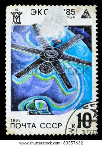 USSR - CIRCA 1985: stamp printed in USSR, shows Communications satellite, series EXPO '85, Tsukuba, Japan, circa 1985