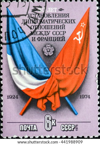 USSR - CIRCA 1975: stamp printed in USSR, shows Flags and Arms of France and USSR, Factories, circa 1975. - stock photo