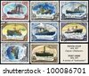"USSR - CIRCA 1977: stamp printed in USSR, shows known russian icebreaker (""Sadko"", ""Krasin"", ""G. Sedov"", ""A. Sibiryakov"", ""Siberia"", ""Amguema"", ""Ermak"", ""Pilot""), circa 1977. - stock photo"