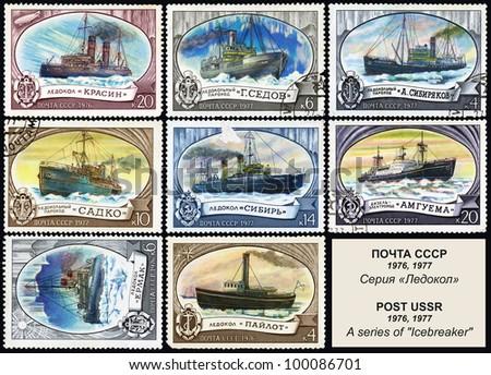 "USSR - CIRCA 1977: stamp printed in USSR, shows known russian icebreaker (""Sadko"", ""Krasin"", ""G. Sedov"", ""A. Sibiryakov"", ""Siberia"", ""Amguema"", ""Ermak"", ""Pilot""), circa 1977. - stock photo"