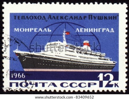 "USSR - CIRCA 1966: stamp printed in USSR, shows passenger ship ""Alexander Pushkin"" on the line between Leningrad and Montreal, circa 1966"