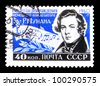 "USSR - CIRCA 1960: stamp printed in USSR shows portrait of Robert Schumann with the inscription and name of series ""150th Birth Anniversary of German composer Frederic Schumann"", circa 1960 - stock photo"