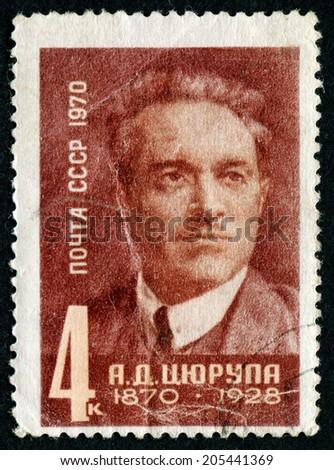 "USSR - CIRCA 1970: stamp printed in USSR shows portrait of Tsyurupa - Vice-Chairman of Soviet People's Commissars, inscription ""Tsyurupa, 1870 - 1928"", series ""Birth Centenary of Tsyurupa"", circa 1970 - stock photo"