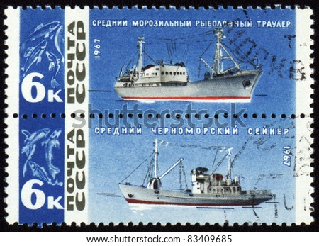 USSR - CIRCA 1967: stamp printed in USSR, shows refrigerator trawler and seiner, circa 1967