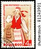 USSR - CIRCA 1969: stamp printed in USSR, shows singing woman at folk festival in Estonia, circa 1969 - stock photo